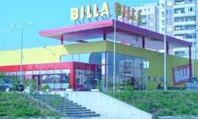 Хипермаркети - Супермаркети - Билла България