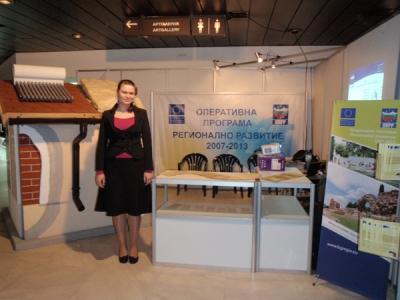 Министерство на регионалното развитие и благоустройство, СТРОЙКО 2000