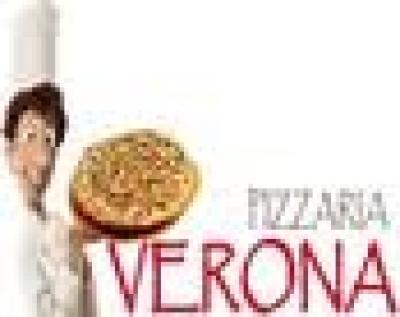 """Пицария """" Верона"""""""