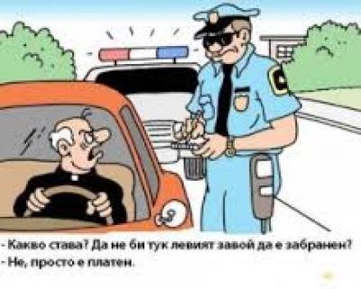 РУП, УП Хасково