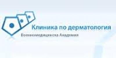 Вма - София - дерматология