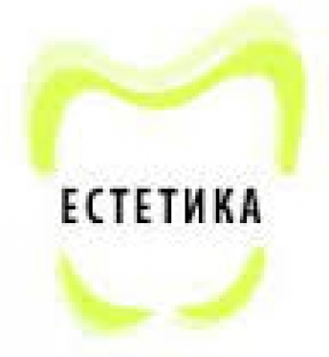 Центрове за естетична дерматология - Естетика