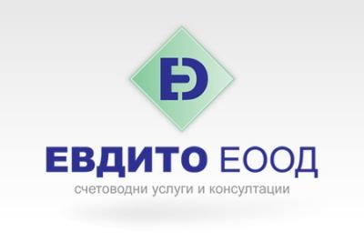 Евдито ЕООД - счетоводни услуги и консултации