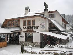 хотел Маркони Пампорово