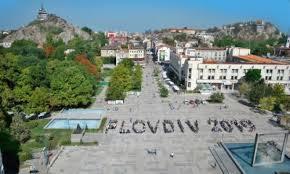 Дерматологични клиники - Пловдив